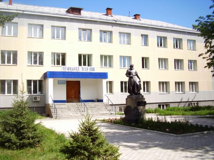 уральский педагогический университет представительство алапаевск опустил